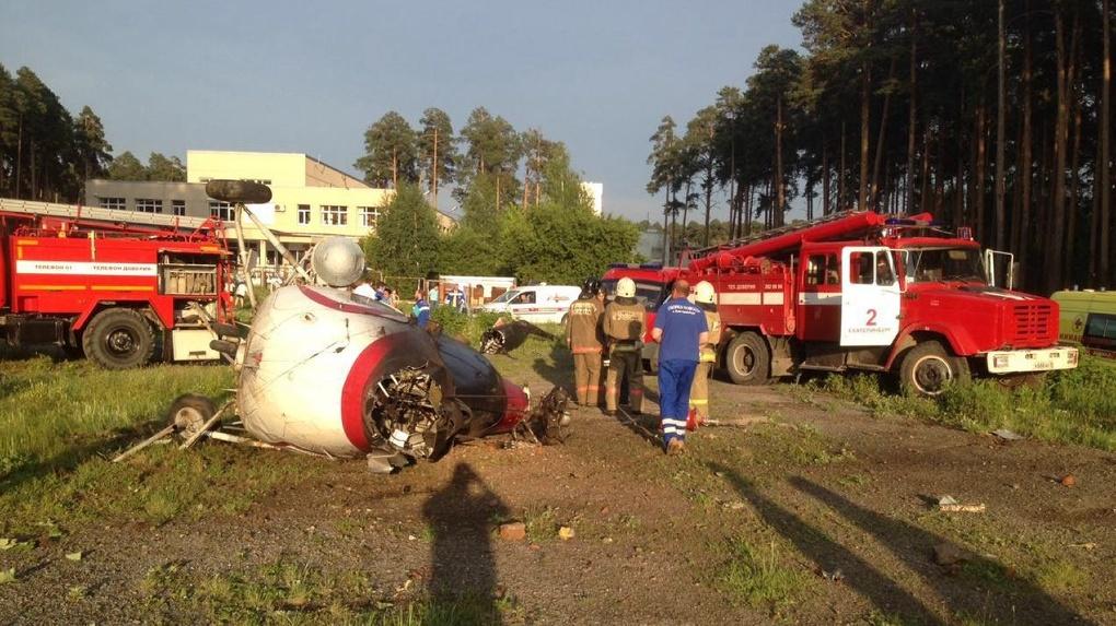 Эксперты назвали причину крушения вертолета, год назад упавшего на территории Областной больницы