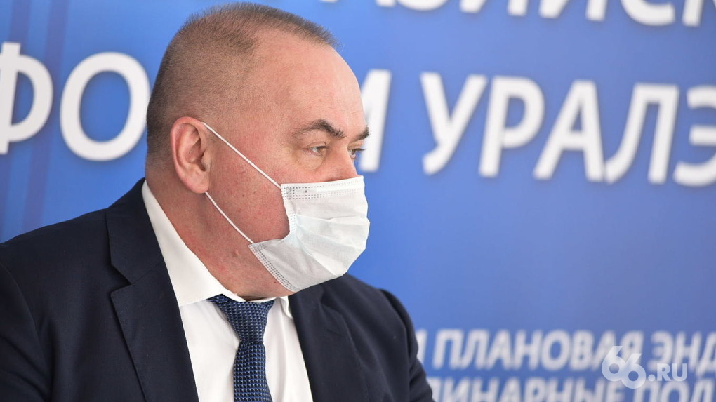 Глава минздрава потратит 115 млн рублей на информационно-аналитическую реформу уральской медицины