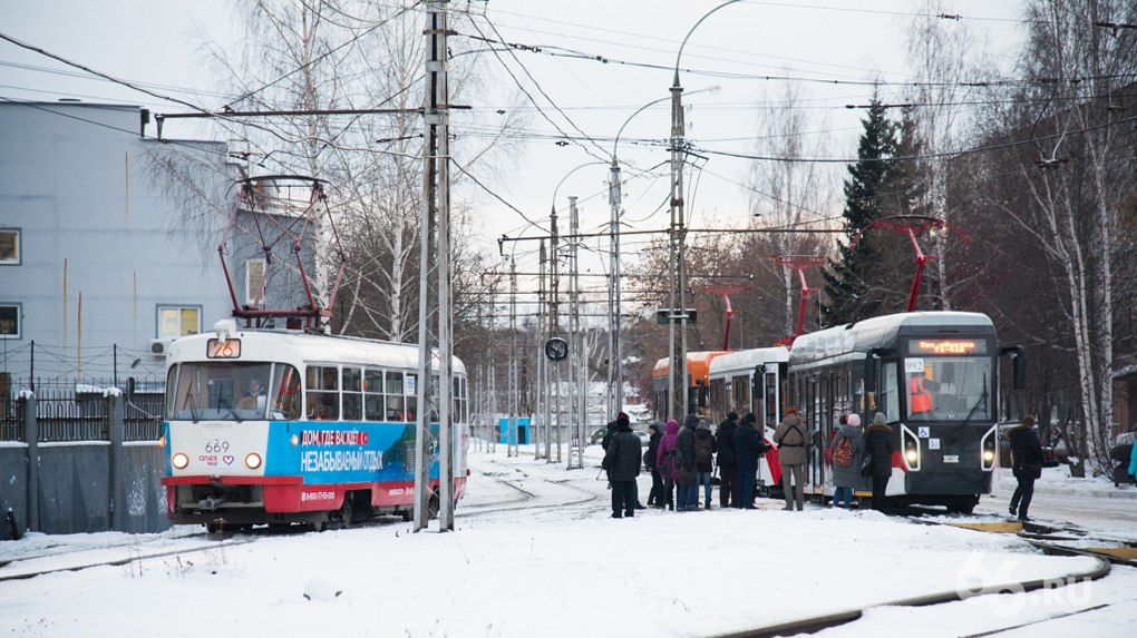 Екатеринбургу купят 60 новых трамваев. Сразу после этого стоимость проезда вырастет
