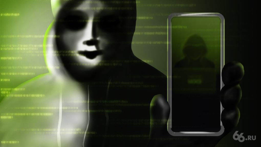 Ваши персональные данные давно украли и пытаются использовать. Правила цифровой самообороны