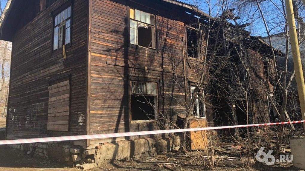 На участке под застройку в доме заживо сгорели восемь человек. Кому это нужно?