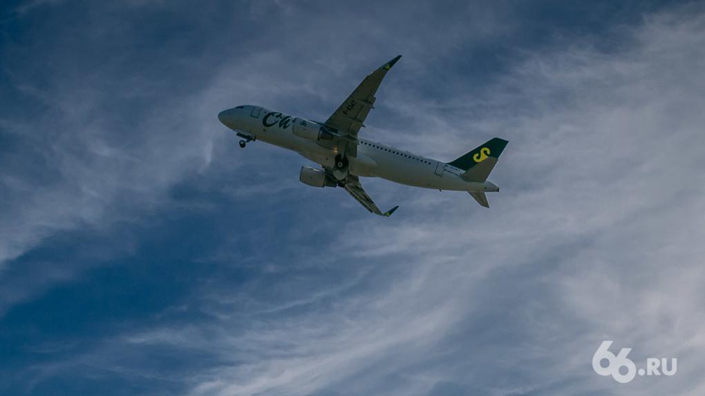 Россия снимет ограничения на полеты в три страны