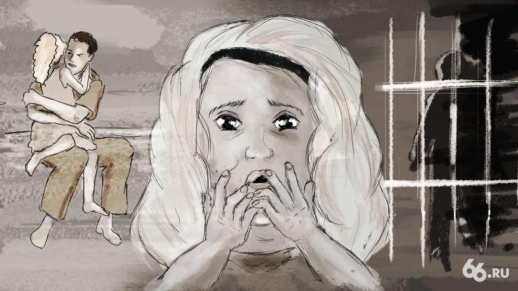 «С таким следствие столкнулось впервые». Хроника дела математика, которого жена обвинила в педофилии