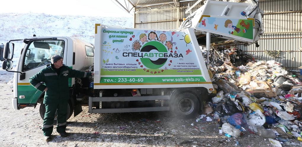 Грязные деньги: Екатеринбург готовят к большой войне за мусорный налог