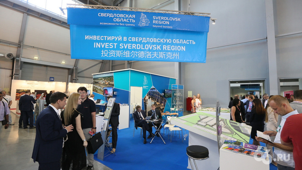 Коронавирус отменил «Иннопром-2020» в Екатеринбурге