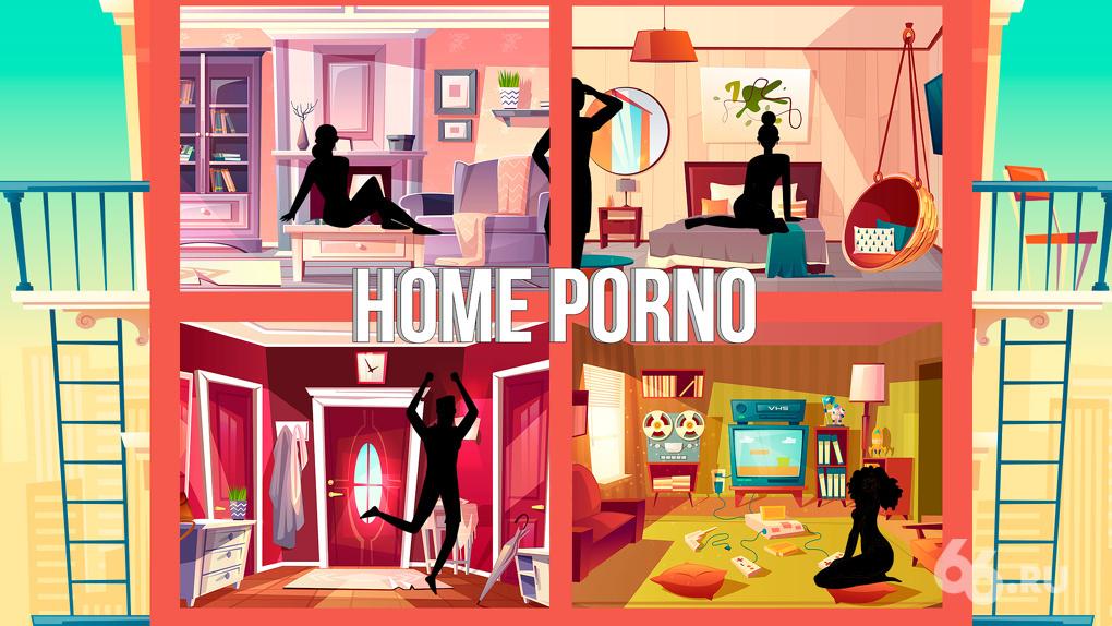 Британцы открыли порноверсию «Дома-2» в девяти квартирах Екатеринбурга