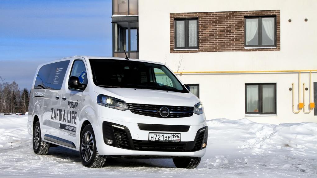 Однушка на Уралмаше или минивэн? Неочевидный выбор на примере Opel Zafira Life