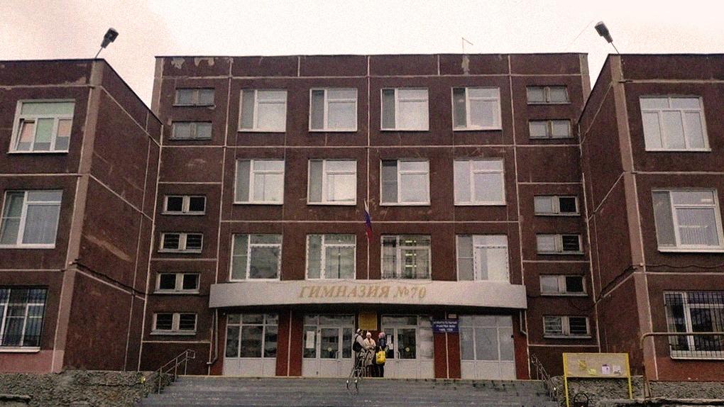 Пятиклассник пронес в гимназию Екатеринбурга нож. Семьи учеников заявили о попытке «замять» ситуацию