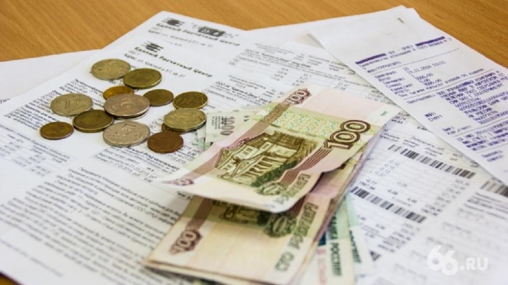 Опять расходы: екатеринбуржцев вынудят страховать лифты икрыши домов