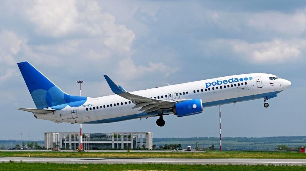 Лоукостер «Победа» возобновляет полеты из Екатеринбурга в Стамбул