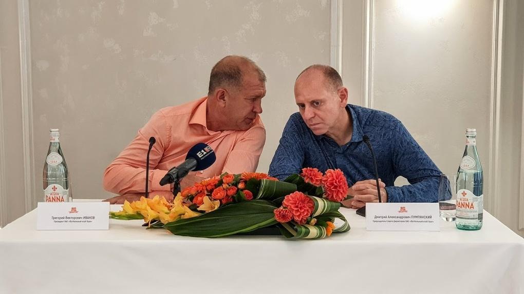Дмитрий Пумпянский вдвое увеличит бюджет ФК «Урал». Но не скоро