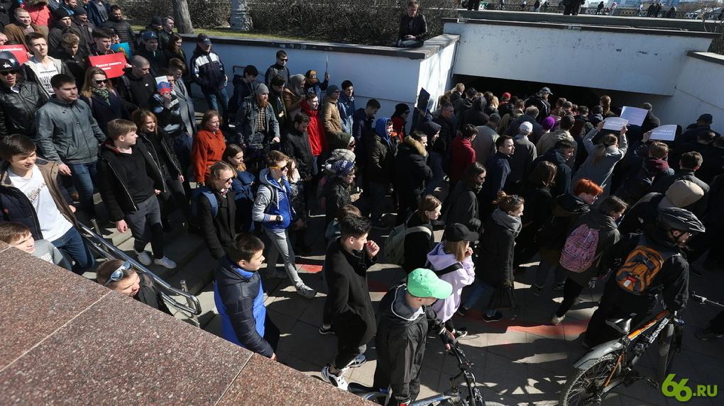 Областное министерство безопасности объявило охоту на участников несанкционированных митингов Навального