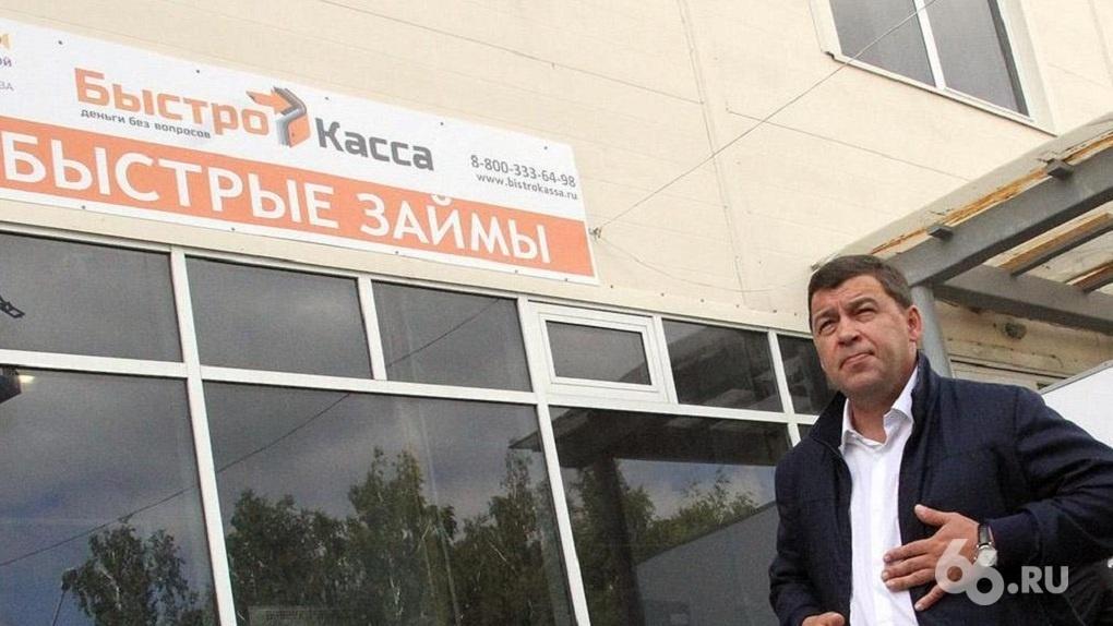 Госдолг Свердловской области вырос еще на 22 млрд рублей