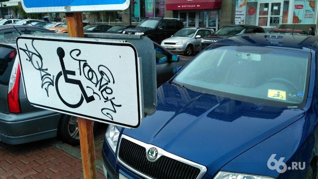 Осторожно, за рулем «слепые»! Как дело «инвалидов на лексусах» связано со взяточниками из МВД