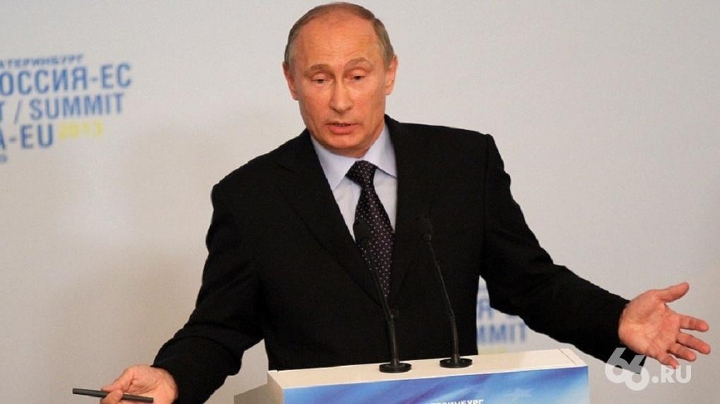 Выдвижение кандидатов в президенты завершено. Кто составит конкуренцию Владимиру Путину