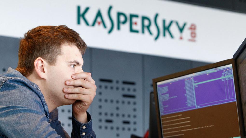 «Лаборатория Касперского» нашла вирус, крадущий сообщения