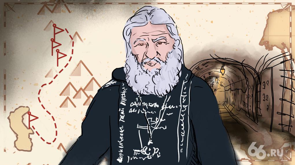 «Грядет война, православных будут убивать». Во что верят и от чего бегут в тайгу сторонники отца Сергия