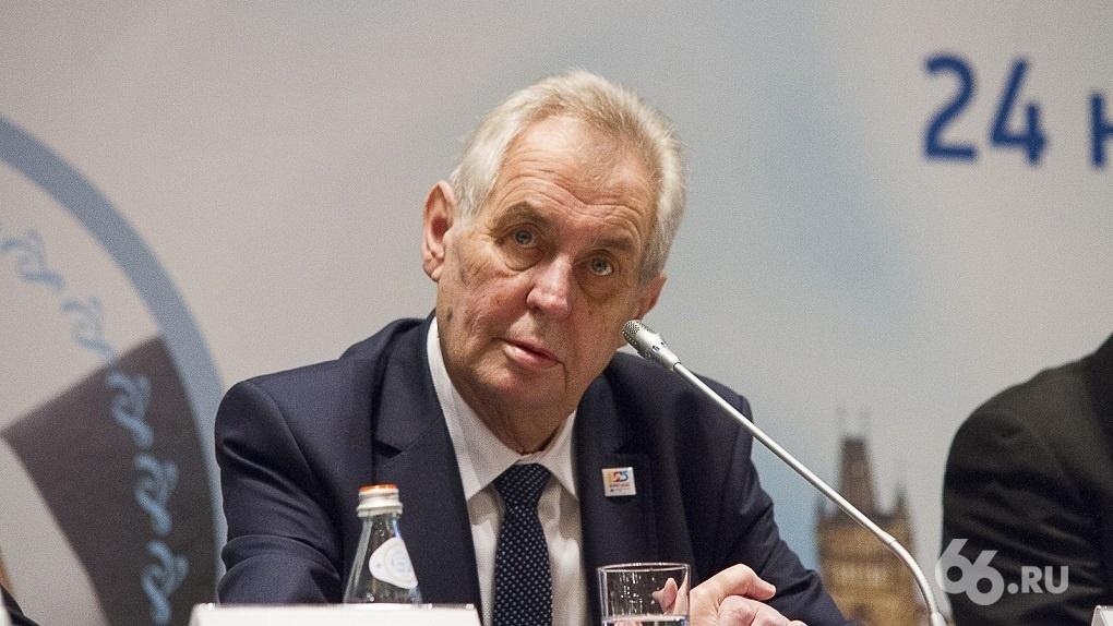 «Москва — не Россия». Президент Чехии ввел всех в транс и пообещал прямые контракты