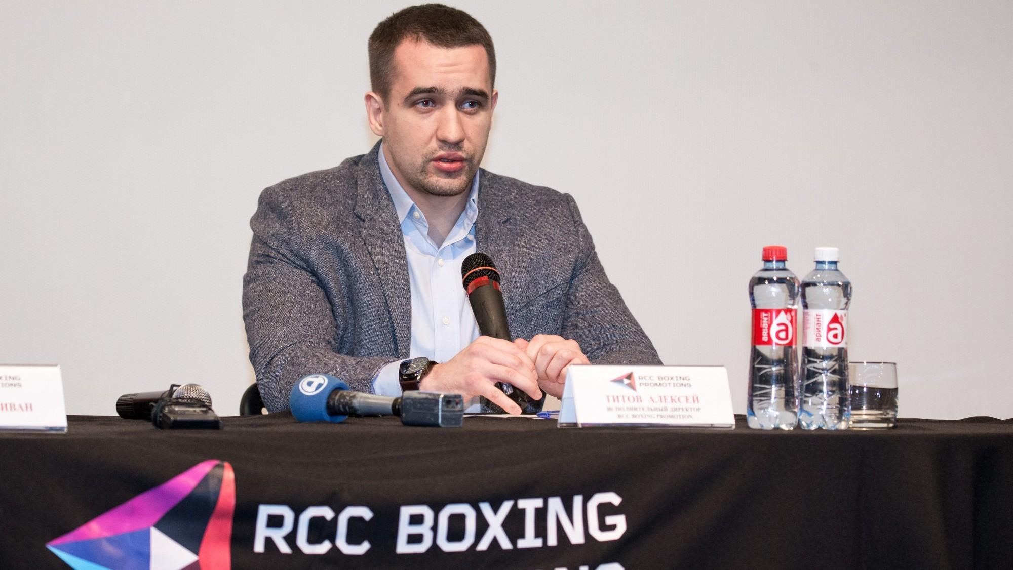 Путин пожелал успехов участникам Первого интернационального боксерского форума