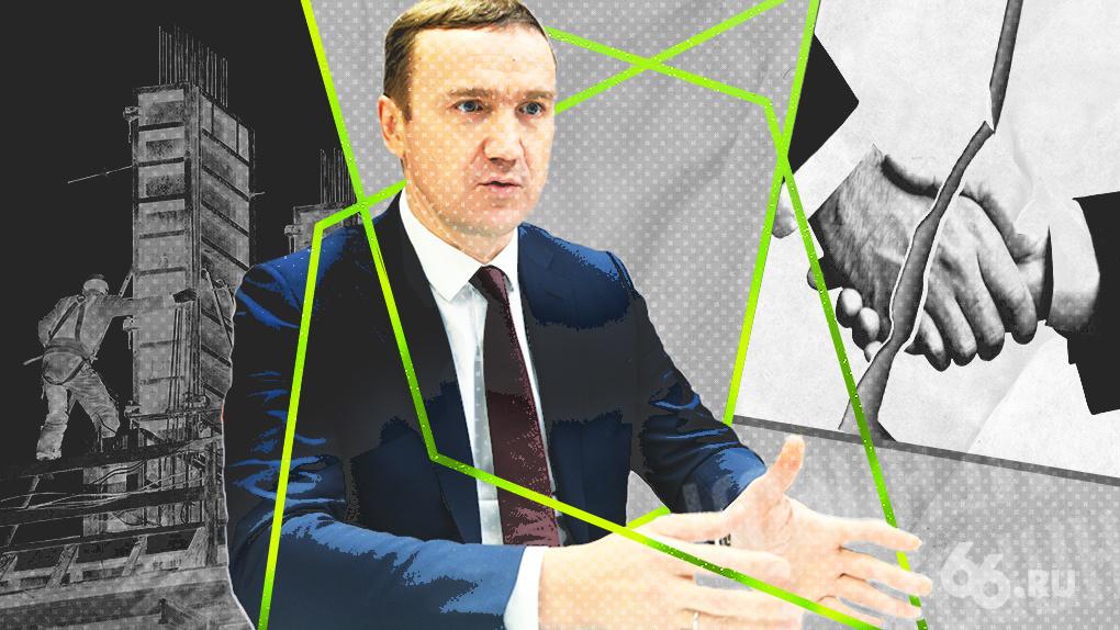 «В Екатеринбурге искусственно создают дефицит жилья». Колонка Геннадия Черных