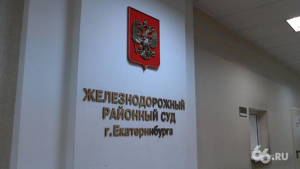 Начался суд над девушкой, которая заказала из Польши антидепрессанты. Ей грозит принудительное лечение