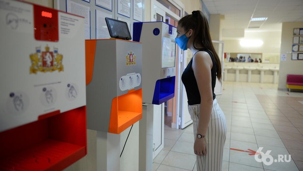 Как будут защищать детей от коронавируса в школах и детских садах. Фоторепортаж