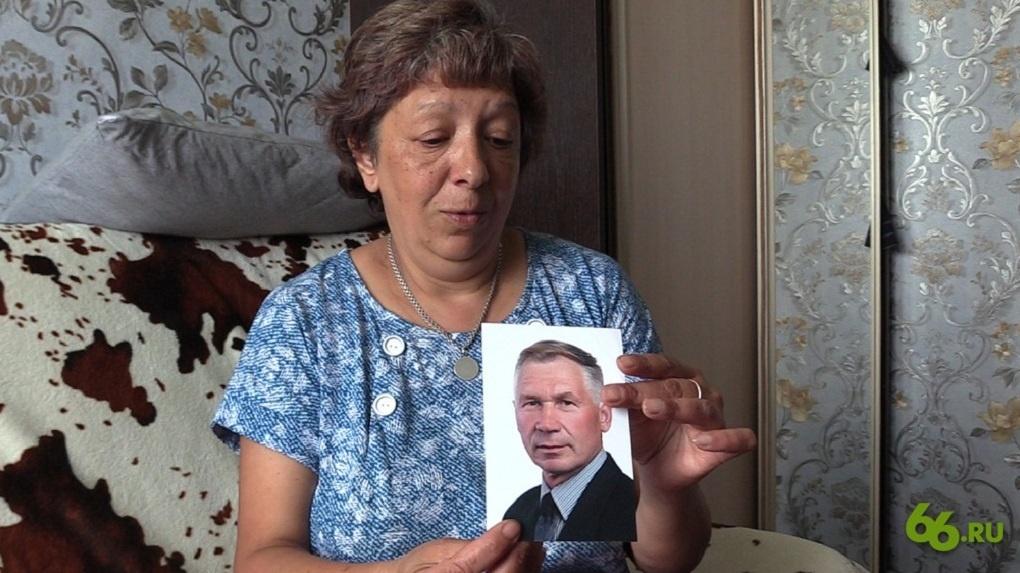 Семья отставного полицейского отсудила у двух больниц 1,16 млн рублей за его гибель