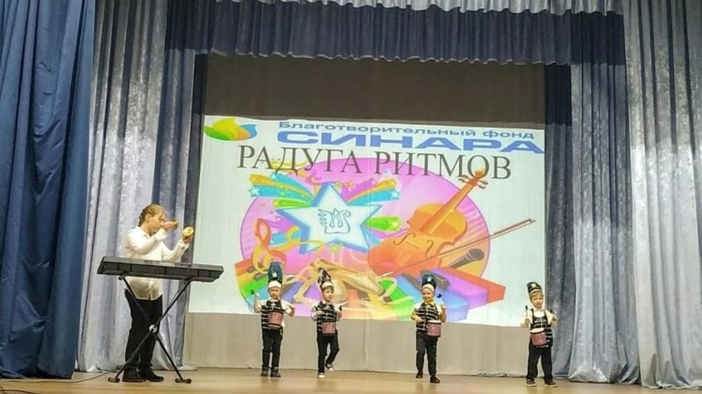 При поддержке БФ «Синара» в Белокаменном прошел первый концерт детского оркестра
