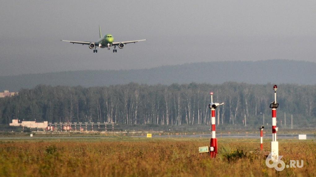 Аэропорт Кольцово превратит 14,5 тыс. гектаров Екатеринбурга в депрессивную территорию