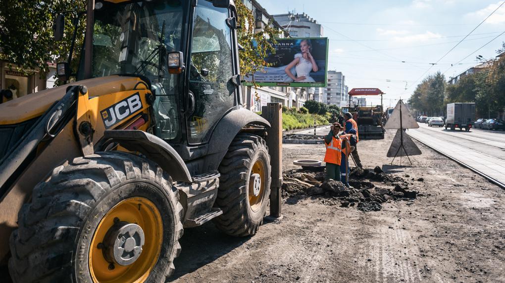 В центре Екатеринбурга снесут гаражи и парковку. Там построят новую дорогу