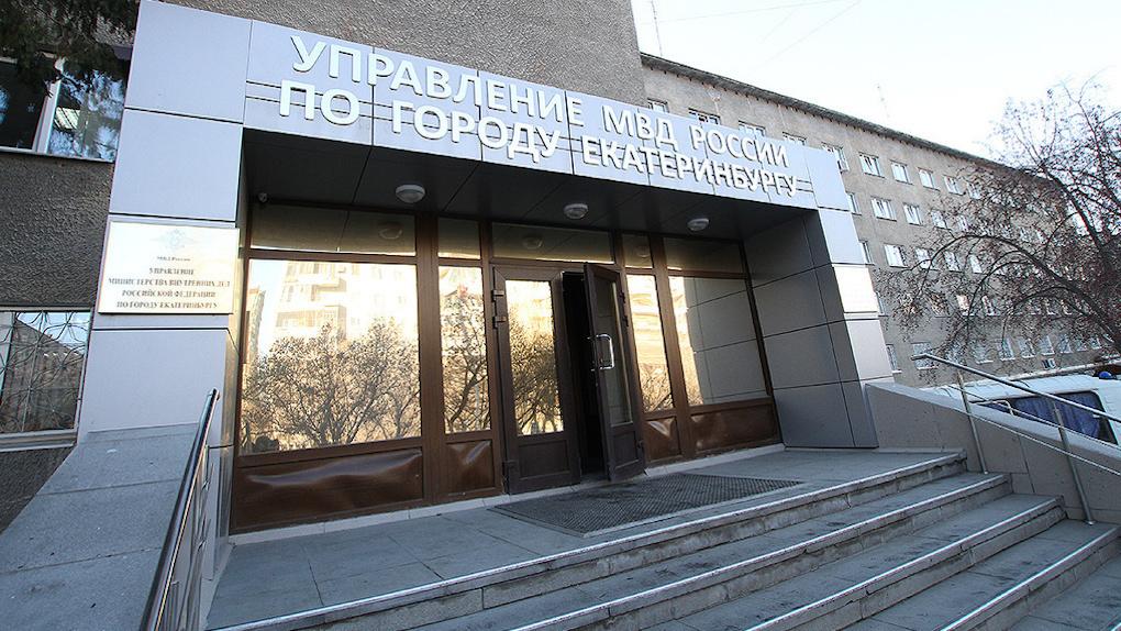 В Екатеринбурге за взятку уволен высокопоставленный полицейский начальник. Его сдал старый знакомый