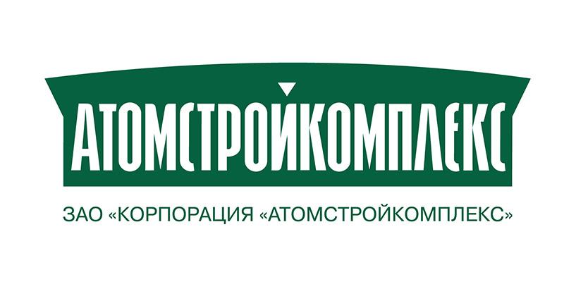 Алиса Жукова, «Атомстройкомплекс»: «Рекламные и информационные размещения здесь действительно эффективны!»