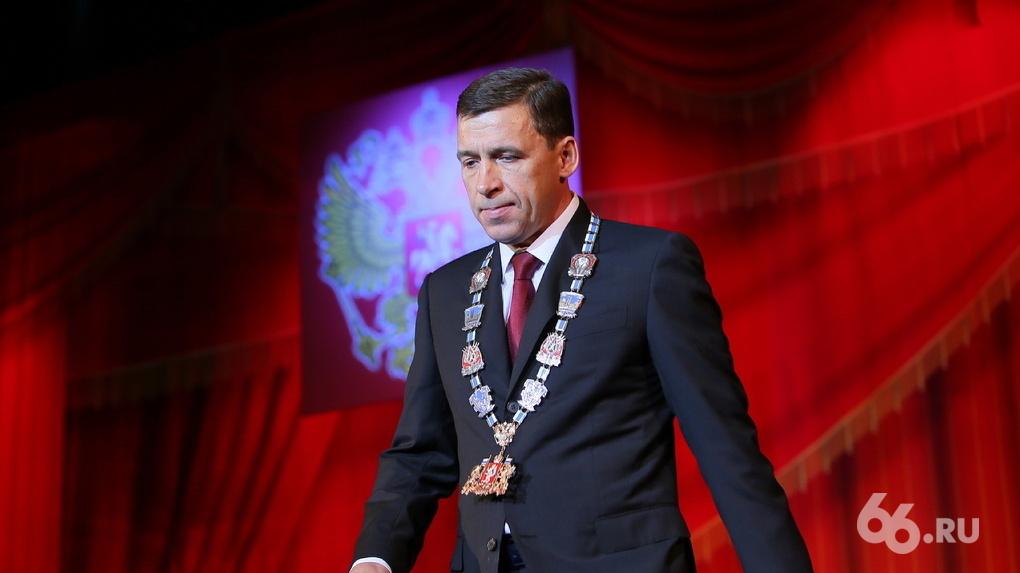 «Пути назад нет»: Евгений Куйвашев подписал закон об отмене прямых выборов мэра Екатеринбурга