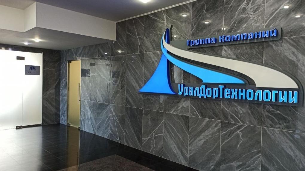 Кто делит рынок дорожного строительства Екатеринбурга и почему эти компании обыскивают силовики