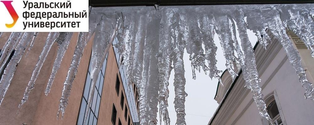 Человек Наук. Климатолог объясняет, почему аномальные морозы — это тоже симптом глобального потепления