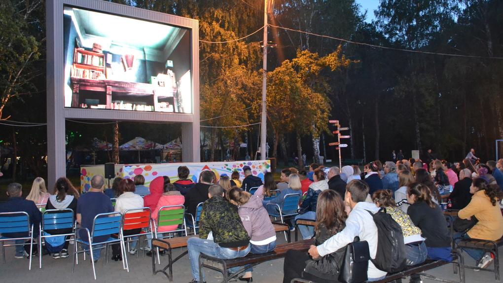 В Екатеринбурге пройдет «Ночь кино», несмотря на закрытые кинотеатры