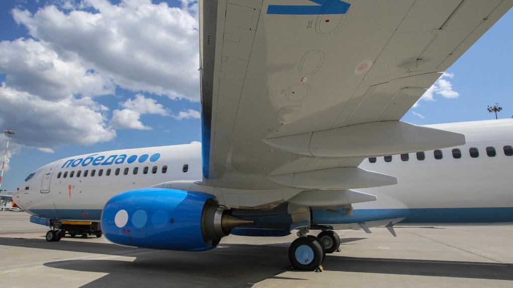 Авиакомпания «Победа» распродает 100 тысяч билетов на внутренние рейсы. Цены