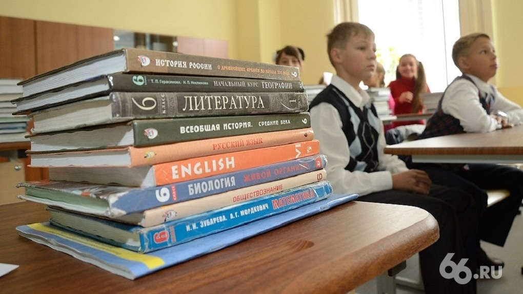 После возвращения с дистанта в школах могут отменить общие перемены