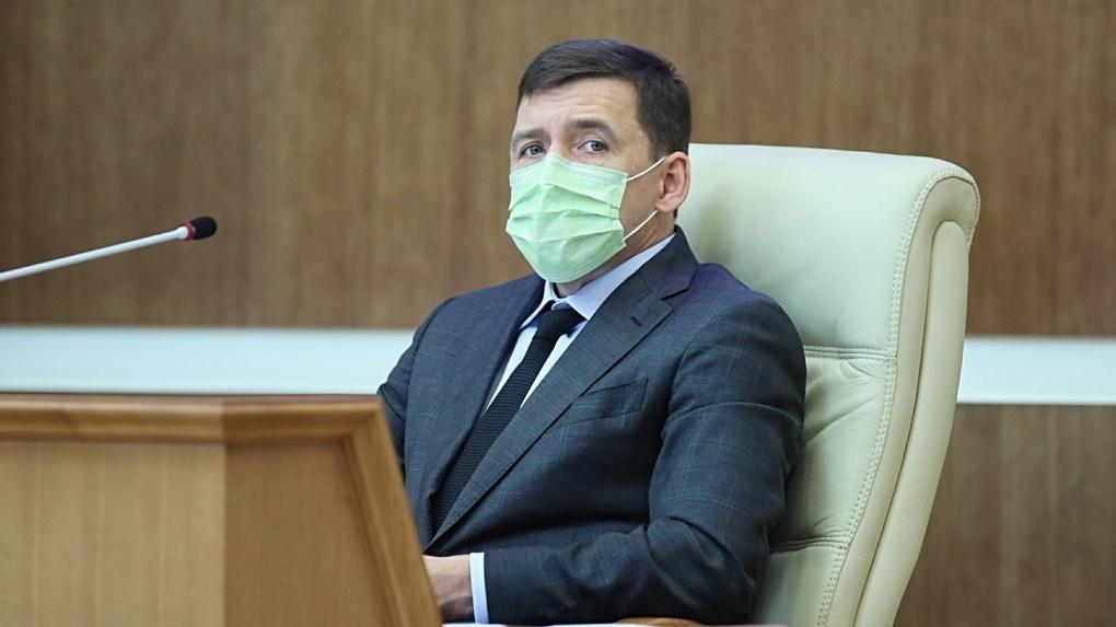 Госдолг Свердловской области стремится к 100 миллиардам. Это очень плохо?