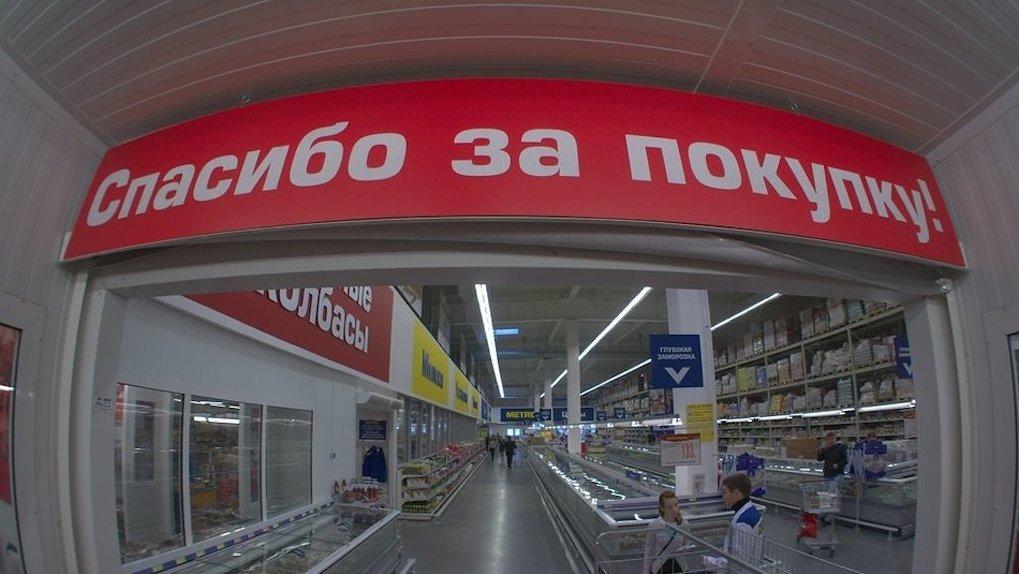 На Урале особо опасные ТЦ внесут в специальный список ФСБ. Критерии отбора – очень неожиданные