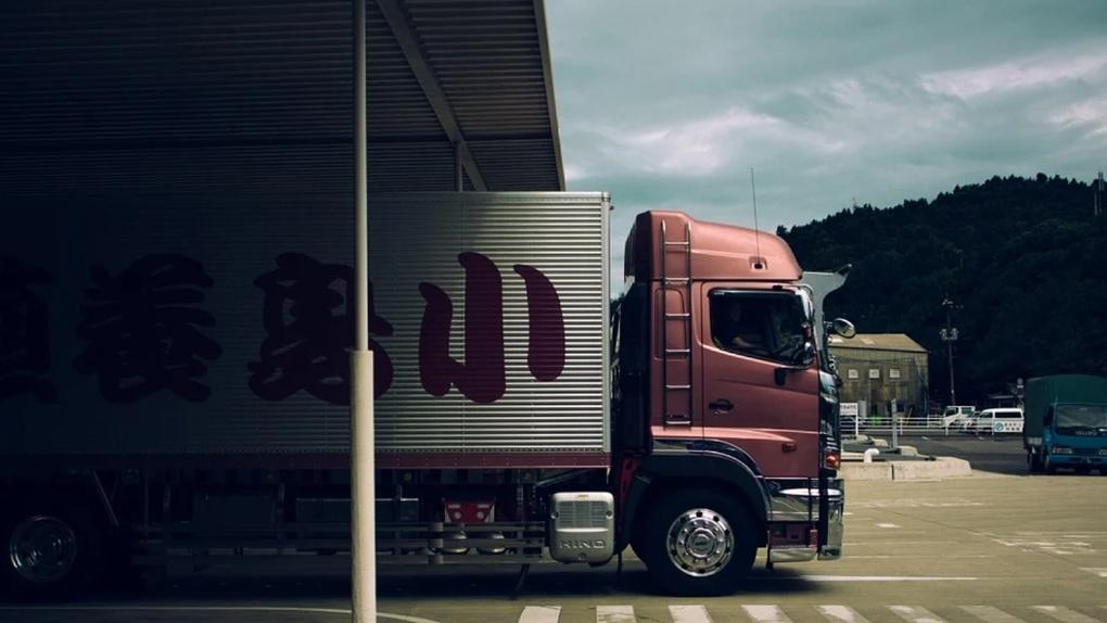 ВСК и «ТрансКонтейнер» запустили онлайн-страхование грузов