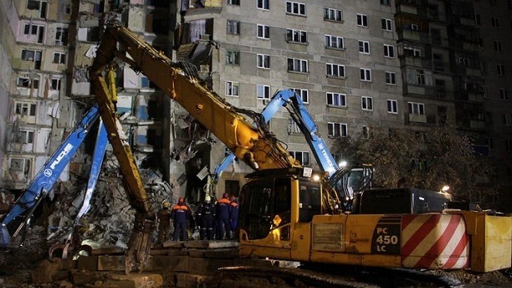 Кабмин выделил семьям погибших и пострадавших при взрыве дома в Магнитогорске 65 млн рублей