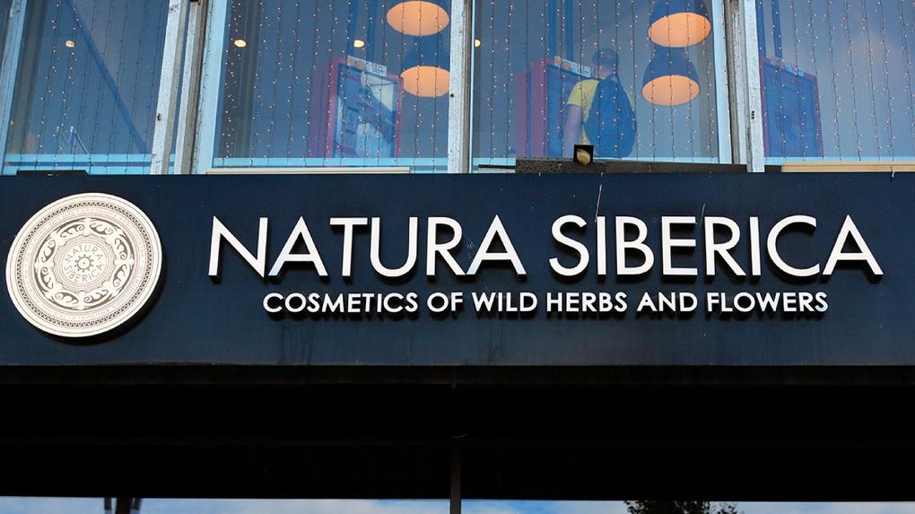 В Екатеринбурге остановили работу магазины Natura Siberica и Organic Shop
