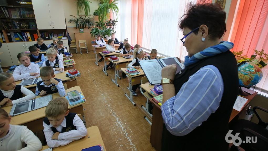 Евгений Куйвашев отправил на дистант лишь часть школьников