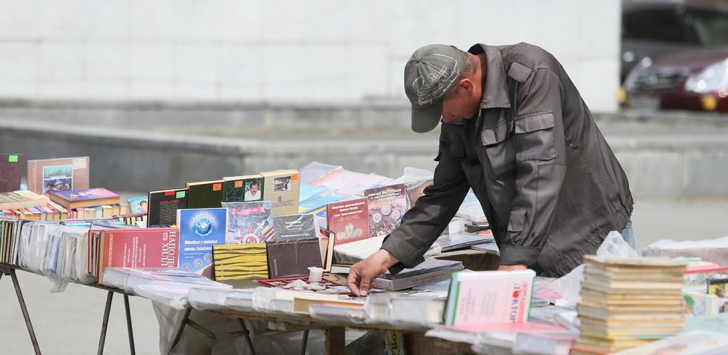 За деньги и бесплатно. Куда нести ненужные книги в Екатеринбурге