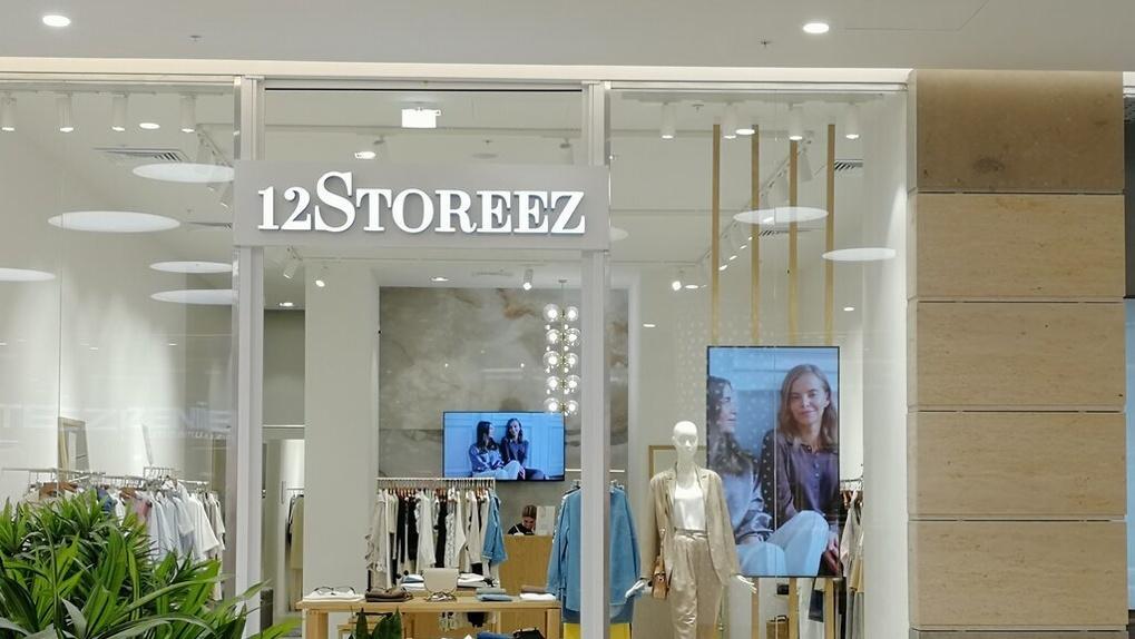 Baring Vostok купил долю в уральском бренде одежды 12 Storeez
