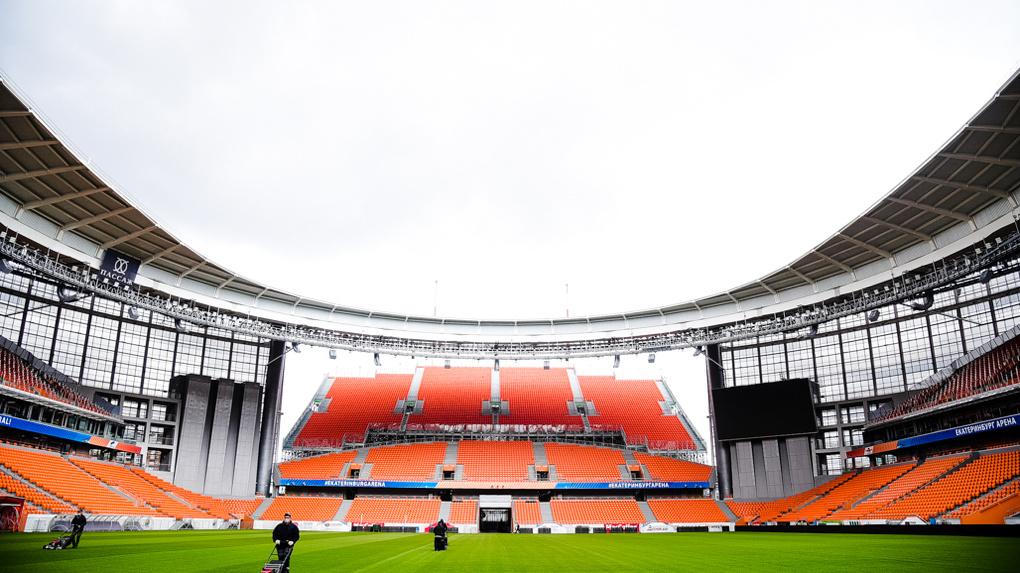 «Екатеринбург Арена» станет площадкой Ural Music Night