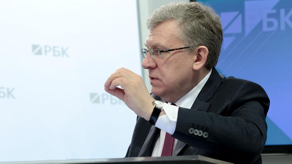 Алексей Кудрин спрогнозировал рост бедности в России