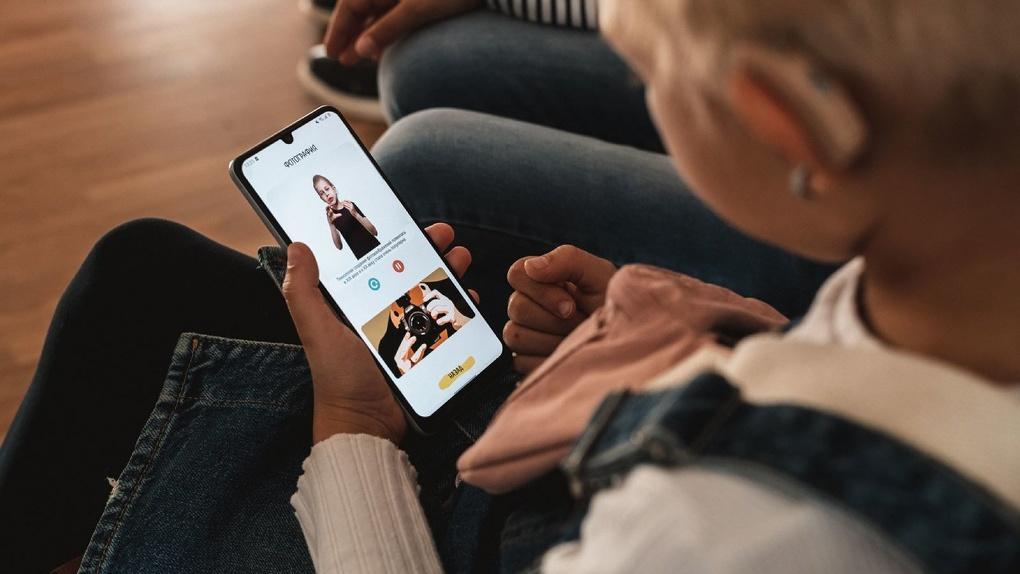 Билайн и Музей современного искусства «Гараж» представляют онлайн-платформу по сбору инклюзивных практик