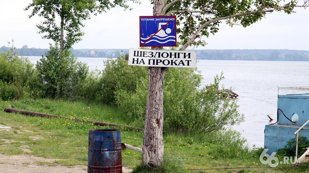 В Свердловской области не осталось ни одного водоема, в котором можно купаться